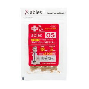 国泰ジャパン ables 05 7歳からのマルチ乳酸菌&ビィフィズス菌 グルテンフリー米粉クッキー 30g 関東当日便
