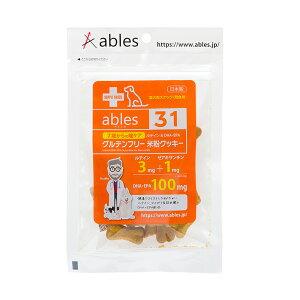 国泰ジャパン ables 31 7歳からの瞳ケア グルテンフリー米粉クッキー 30g 関東当日便