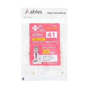 国泰ジャパン ables 41 7歳からの骨ケア グルテンフリー米粉クッキー 30g 関東当日便
