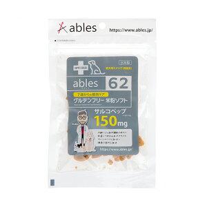 国泰ジャパン ables 62 7歳からの筋肉ケア グルテンフリー米粉ソフト 30g 関東当日便