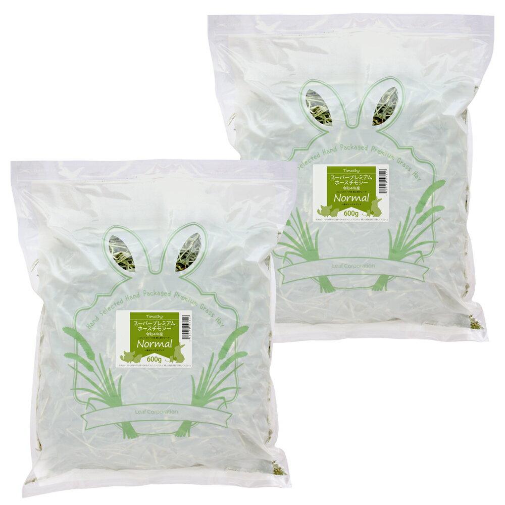 30年産新刈 スーパープレミアムホースチモシーチャック袋 600g×2袋(1.2kg) お一人様3点限り 関東当日便