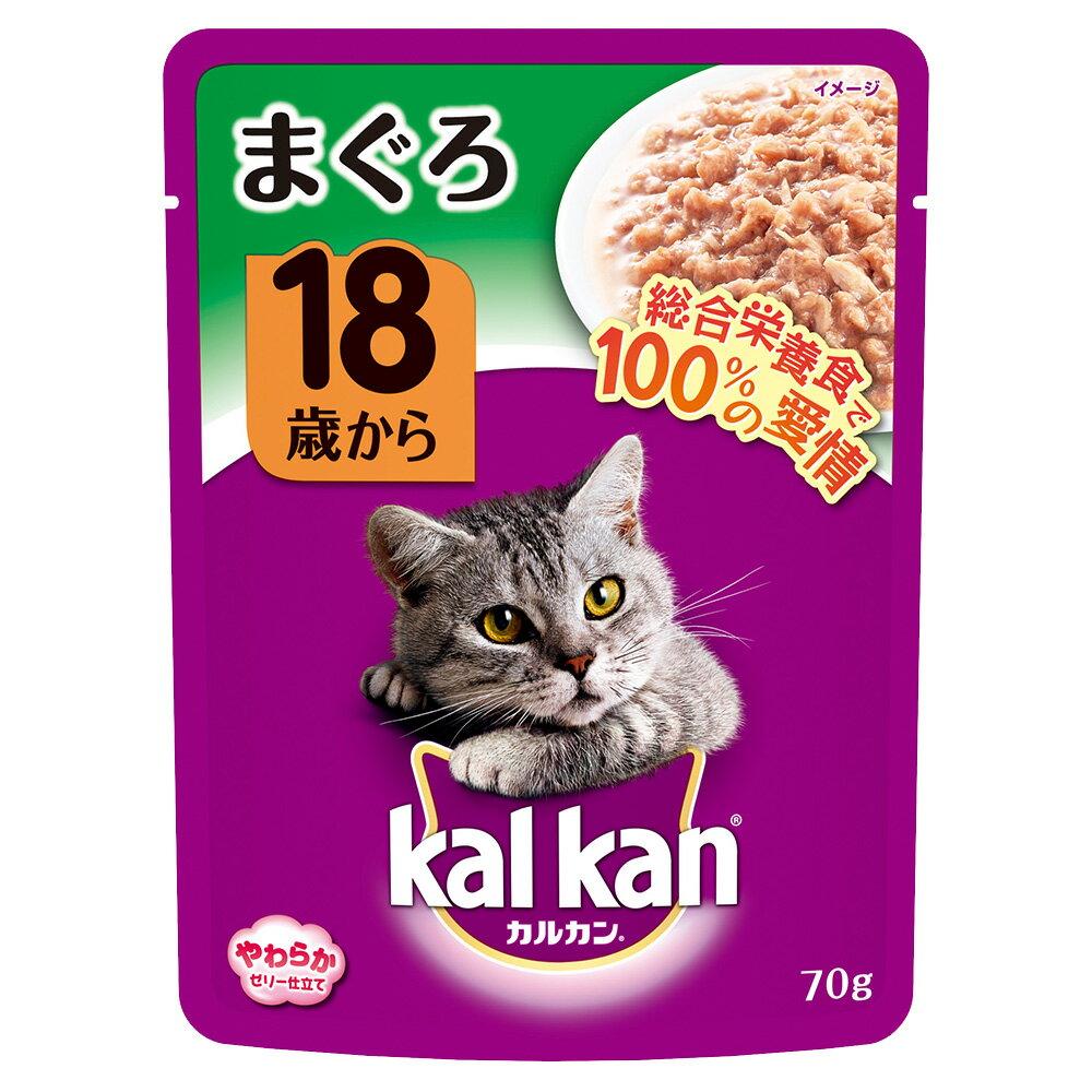 ボール売り カルカン パウチ 18歳 まぐろ 70g 1ボール16袋 キャットフード 超高齢猫用 マース【HLS_DU】 関東当日便