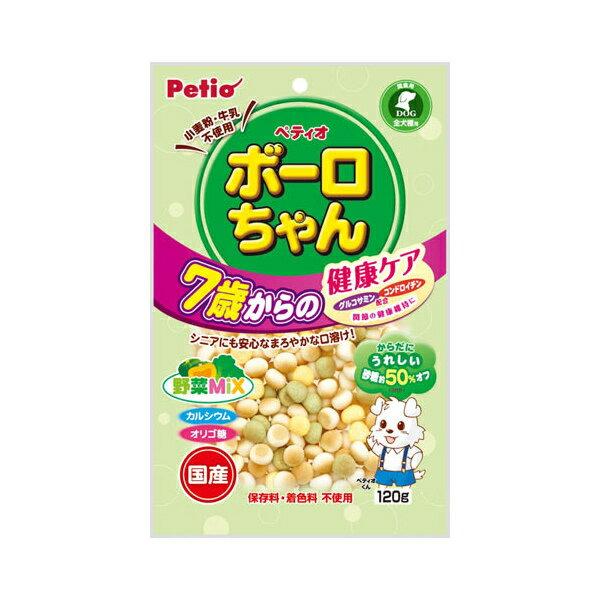 ペティオ 体にうれしい ボーロちゃん 7歳からの健康ケア 野菜Mix 120g 関東当日便