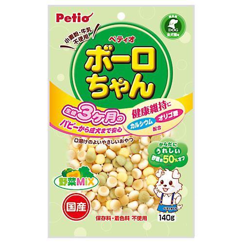 ペティオ 体にうれしい ボーロちゃん 野菜Mix 140g 関東当日便