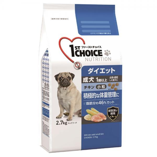 ファーストチョイス 成犬小粒 ダイエット チキン 2.7kg 関東当日便
