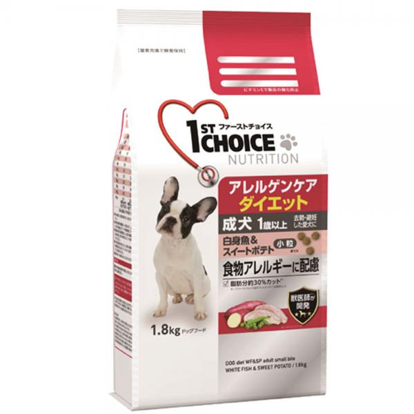 ファーストチョイス アレルゲンケア ダイエット 成犬 1歳以上 小粒 白身魚&スイートポテト 1.8kg 関東当日便