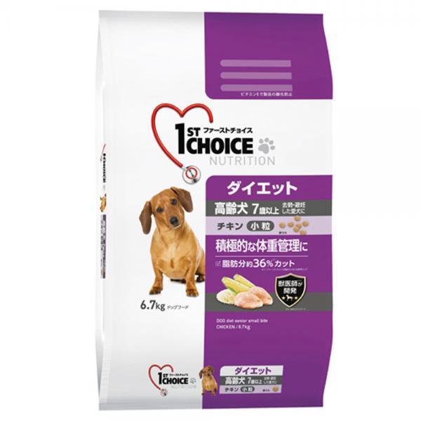 ファーストチョイス 高齢犬小粒 ダイエット チキン 6.7kg お一人様3点限り 関東当日便