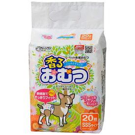 クリーンワン 香る紙おむつ SSS 20枚 関東当日便
