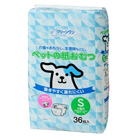 新クリーンワン ペットの紙おむつ S 36枚 関東当日便