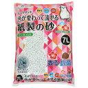 猫砂 お一人様12点限り クリーンミュウ ミュウサンド 色が変わって流せる 紙製の砂 トロピカルの香り 7L 関東当日便