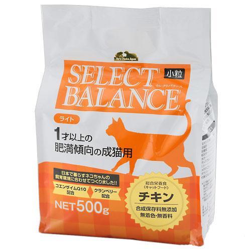セレクトバランス ライト 小粒 500g キャットフード ダイエット 関東当日便