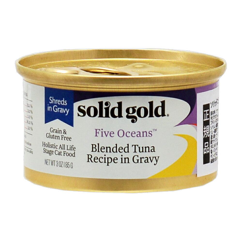 ソリッドゴールド ブレンドツナ缶 85g 正規品 キャットフード 関東当日便