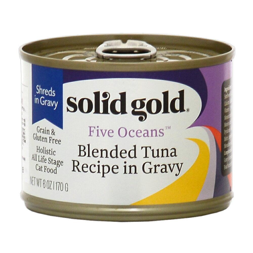 ソリッドゴールド ブレンドツナ缶 170g 正規品 キャットフード 関東当日便