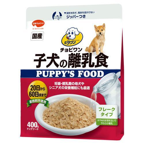 ビタワン チョビワン子犬の離乳食 400g ドッグフード 国産 関東当日便