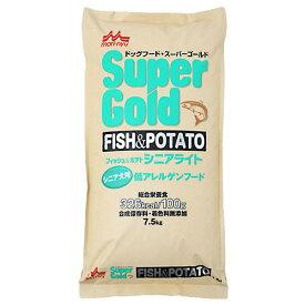 森乳 スーパーゴールド フィッシュ&ポテト シニアライト 7.5kg ドッグフード 関東当日便