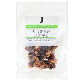 スマートドッグ グリーンラベル ササミ巻き スナギモ 35g 国産 犬 おやつ ささみ 関東当日便