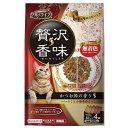 イースター グルメライフ 贅沢香味 かつお節の香り 320g(80g×4袋) 関東当日便