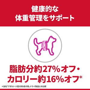 サイエンスダイエット小型犬用ライト3kg正規品ドッグフードヒルズ【HLS_DU】関東当日便