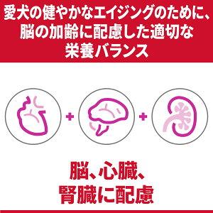 サイエンスダイエット小型犬用シニアプラス3kg正規品ドッグフードヒルズ【HLS_DU】関東当日便