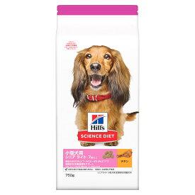 サイエンスダイエット 小型犬用 シニアライト 750g 正規品 ドッグフード ヒルズ【hills201608】 関東当日便
