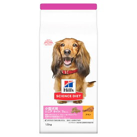 サイエンスダイエット 小型犬用 シニアライト 1.5kg 正規品 ドッグフード ヒルズ【hills201608】 関東当日便