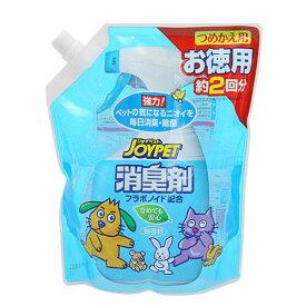 ジョイペット 液体消臭剤 詰め替えジャンボパック 650ml 関東当日便