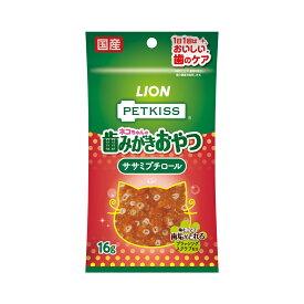 ライオン ペットキッス オーラルケア ササミプチロール 16g 歯垢 歯磨き 関東当日便