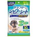 ライオン ペットキレイ シャワーシート 短毛犬用  30枚入り 関東当日便