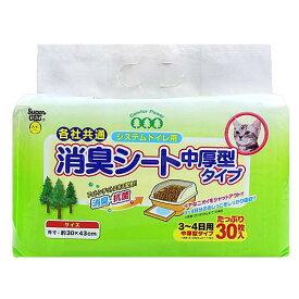 スーパーキャット システムトイレ用 消臭シート 中厚型タイプ 30枚入り 関東当日便