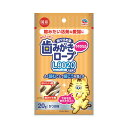 歯みがきロープ プラクオプラス 愛猫用カツオ 20g 8袋入り 関東当日便