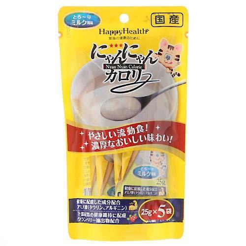 にゃんにゃんカロリー ミルク風味 25g×5袋 5袋入り【HLS_DU】 関東当日便