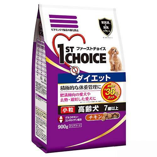 ファーストチョイス 高齢犬小粒 ダイエット チキン 900g 2袋入り【HLS_DU】 関東当日便