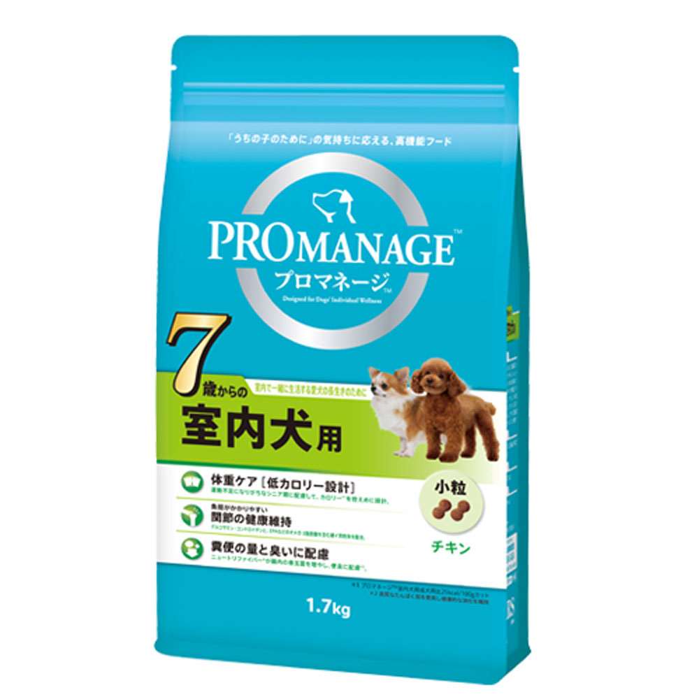 プロマネージ 7歳からの室内犬用 1.7kg 関東当日便