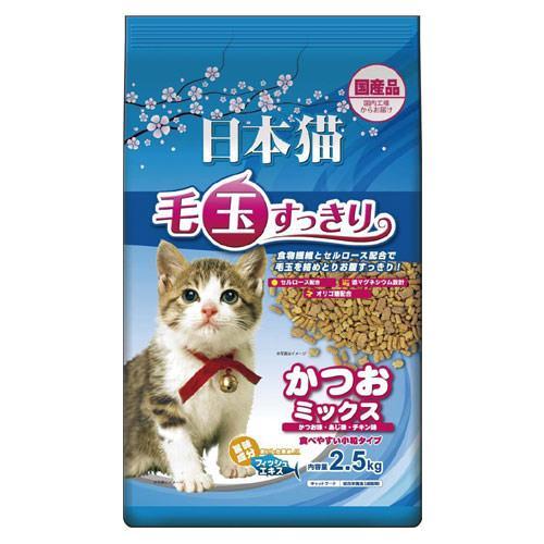 イースター 日本猫 毛玉すっきり かつおミックス 2.5kg 国産 関東当日便