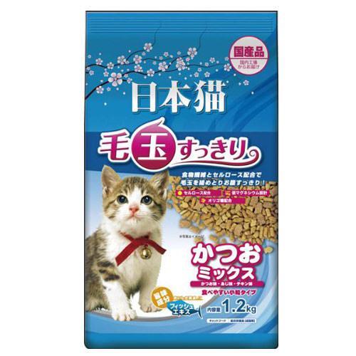 イースター 日本猫 毛玉すっきり かつおミックス 1.2kg 国産 関東当日便