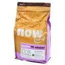NOW FRESH Grain Free シニアキャット&ウェイトマネジメント 1.81kg 関東当日便