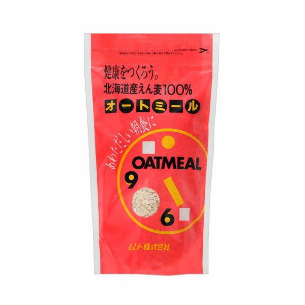 食品 ムソー 北海道産 オートミール 300g 関東当日便