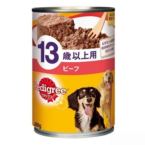ペディグリー 13歳用 ビーフ 400g 8缶入り【HLS_DU】 関東当日便