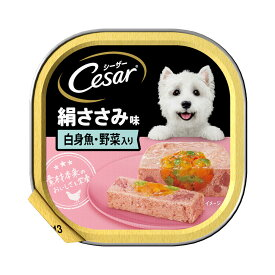 シーザー 絹ささみ 白身魚・野菜入り 100g 8個入り 関東当日便