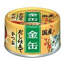 アイシア 金缶だし仕立て かつお 70g キャットフード 国産 2個入り 関東当日便