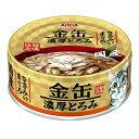 アイシア 金缶濃厚とろみ ささみ入りまぐろ 70g キャットフード 国産 2缶入り 関東当日便