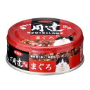 デビフ ご用達 まぐろ 80g 正規品 2缶入り 関東当日便