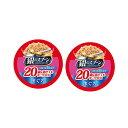 銀のスプーン 缶 20歳を過ぎてもすこやかに まぐろ 70g キャットフード 2缶入り【HLS_DU】 関東当日便