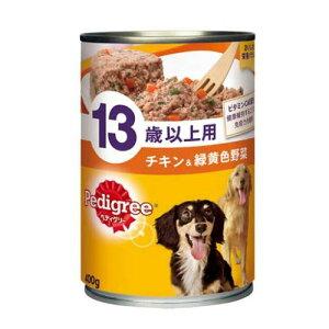 ペディグリー 13歳用 チキン&緑黄色野菜 400g 2缶入り 関東当日便