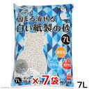 猫砂 お一人様1点限り クリーンミュウ ミュウサンド 固まる流せる 紙製の白い砂 7L 7袋入り 関東当日便