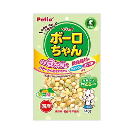 ペティオ 体にうれしい ボーロちゃん 野菜Mix 140g 5袋入り 関東当日便