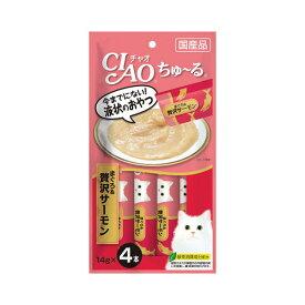 いなば CIAO(チャオ) ちゅ〜る まぐろ&贅沢サーモン 14g×4本 国産 関東当日便