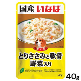 いなば 国産 とりささみと軟骨 野菜入り 40g 関東当日便