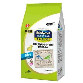メディコート アレルゲンカット 魚&えんどう豆蛋白 1歳から 成犬用 3kg(500g×6) 関東当日便