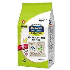 メディコート アレルゲンカット 魚&えんどう豆蛋白 7歳から 高齢犬用 3kg(500g×6) 関東当日便